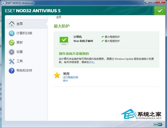 ESET NOD32 Antivirus V5.0.94.0 32Bit 麦田守望者汉化版