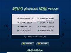 深度技术 GHOST XP SP3 快速装机版 V2016.01