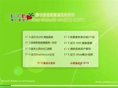 萝卜家园 Ghost Win10 X64 官方装机版 2016.03