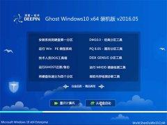 深度技术 Ghost Win10 X64 装机版 2016年05月