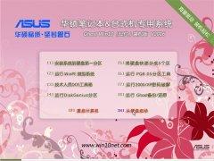 老毛桃Ghost Win10(64位)官网装机版2016.06
