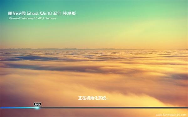 背景 壁纸 风景 天空 桌面 600_375