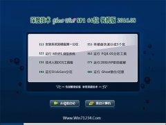 深度技术GHOST WIN7 64位 装机版 2016.08(免激活)