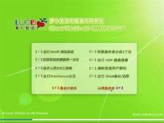 新萝卜家园Ghost Win10 64位 专业版 2016.08(永久激活)