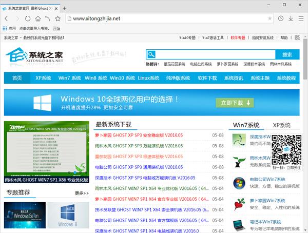 旗鱼浏览器 V1.233