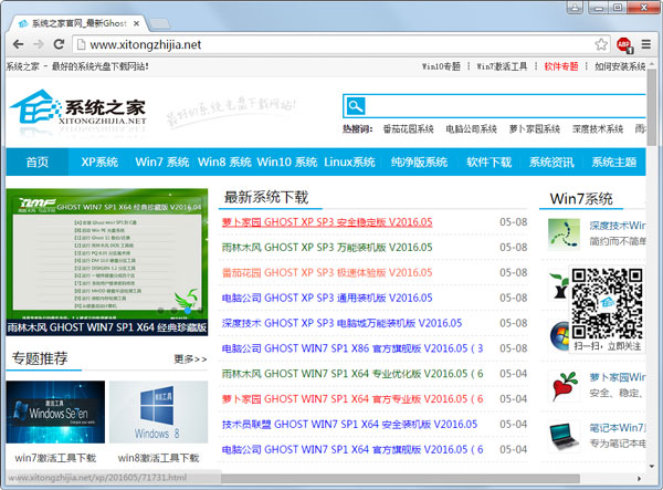 几米浏览器 V1.0.10.10