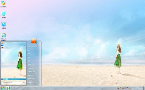 沙滩行走的女孩Win10壁纸