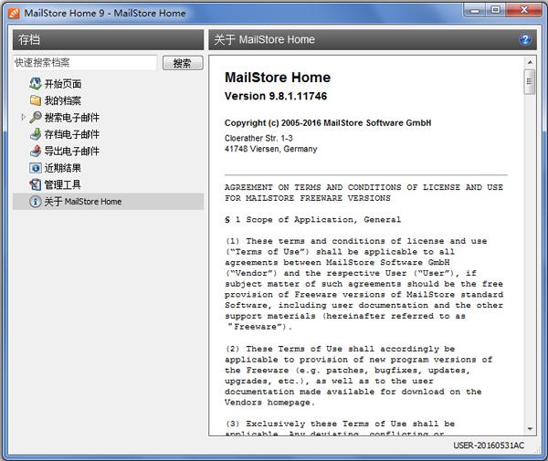MailStore Home(网络邮件管理系统) V9.8.1.11746
