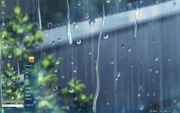 窗外不停下雨Win10主题