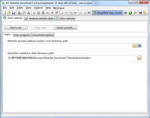 Micro-Sys A1 Website DoWin10.2.0 多国语言版