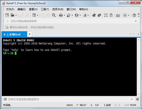 Xshell(终端模拟软件) V5 Build 0946 多国语言安装版