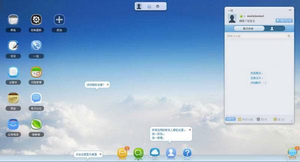 gleasy网盘 V2.0.0.7