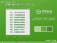 东哥网络U盘启动工具晨枫73.4版 v5.0