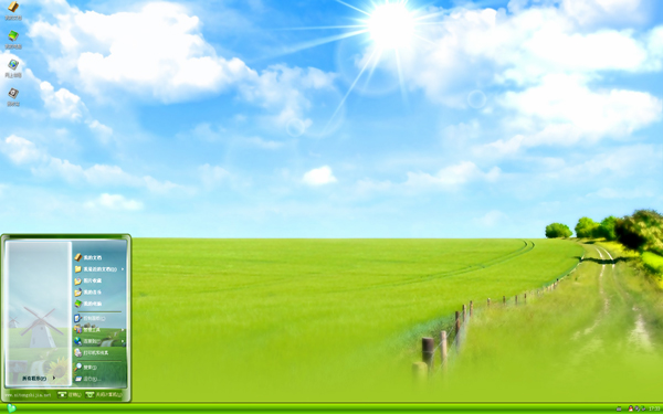 绿色开阔草原w10主题