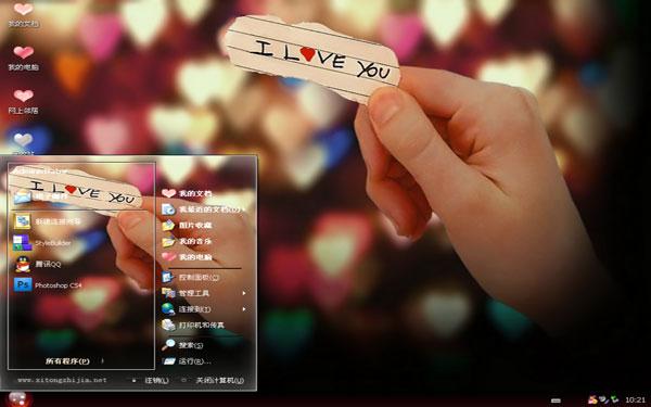 小纸条上的爱情w10唯美桌面