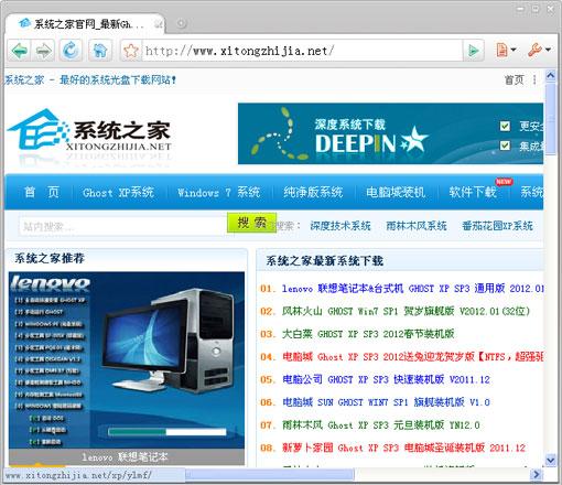 Comodo Dragon V17.1.0.0 多国语言安装版