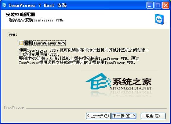 TeamVieWin10.0.12541 多国语言安装版