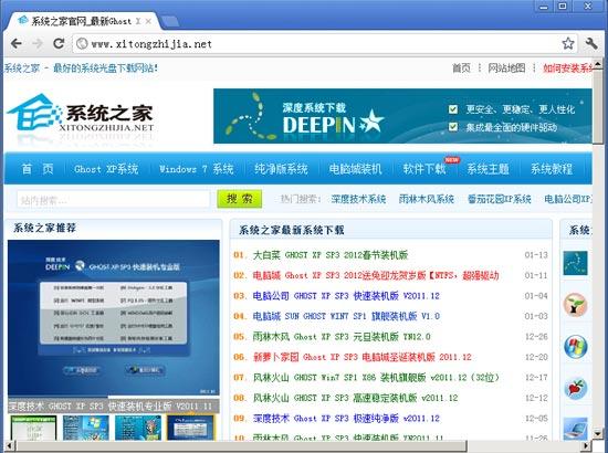 谷歌浏览器(Chrome) 17.0.963.38 Beta 多国语言绿色便携版