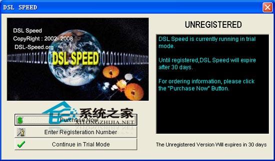 DSL Speed(优化提高ADSL速度) V4.5 英文绿色特别版