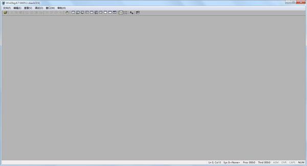 蓝屏分析修复工具(WinDBG) V6.12 汉化绿色版