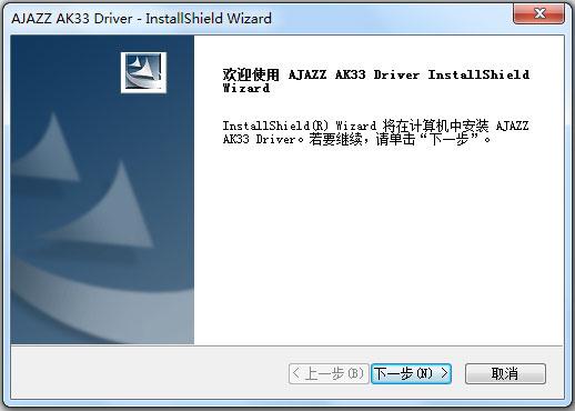 黑爵AK33极客机械键盘驱动 V1.0