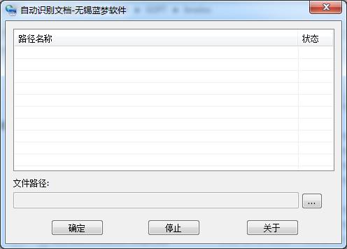 Best Recovery(windows数据恢复工具) V1.6.0 绿色版