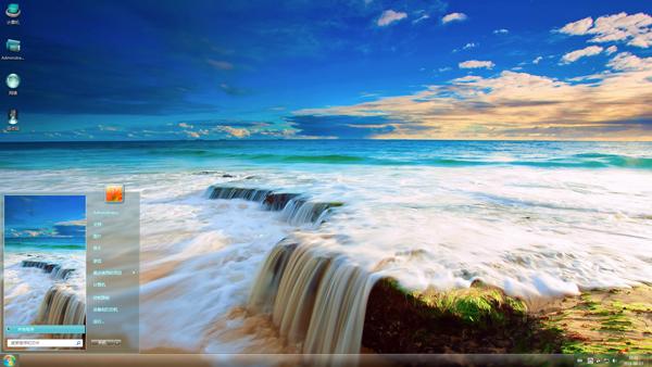 波澜壮阔的大海清新风景Win8主题