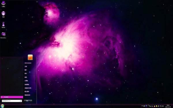 紫色唯美星空Win8主题