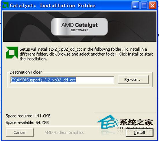 ATI Catalyst催化剂驱动 V12.2 for winxp 英文官方安装版