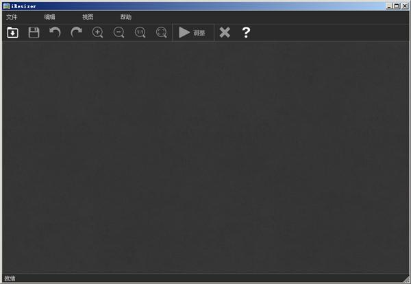 iResizer(图片缩放软件) V3.0 绿色版