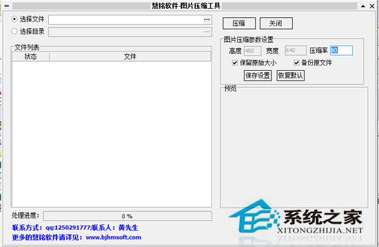 Adobe Photoshop Lightroom V3.3 简体中文绿色特别版