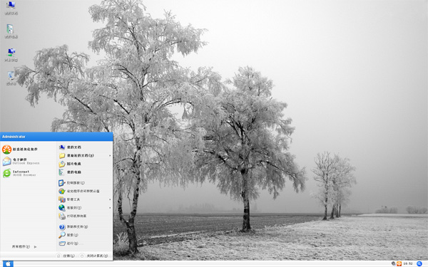 雾凇美景win8壁纸下载
