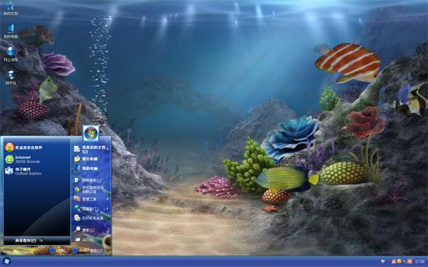海底世界win8桌面主题