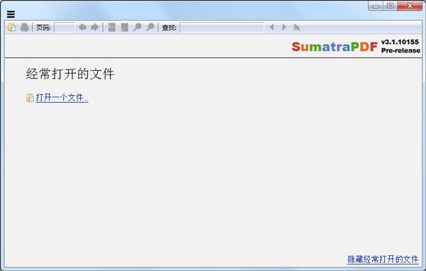 SumatraPDF(PDF阅读器) V3.1.10155 绿色版