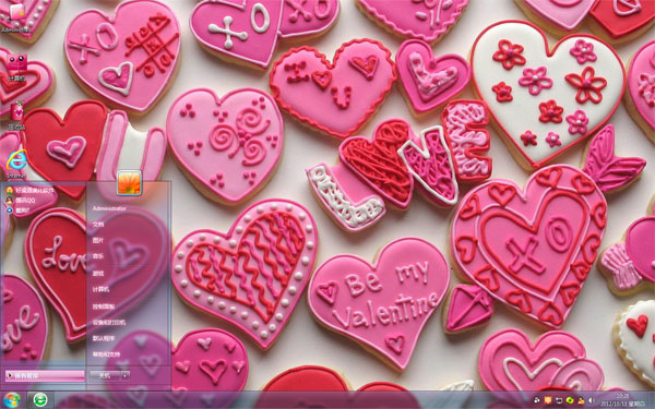 粉红爱心W8桌面主题