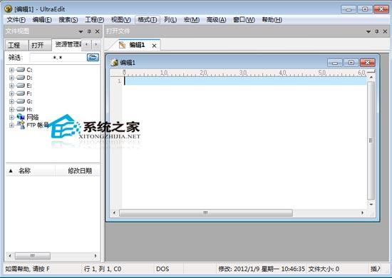 UltraEdit-32(编辑工具) V17.30.0.1014 烈火汉化绿色版