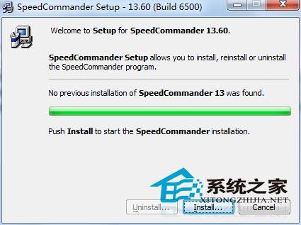 SpeedCommander V13.60 Build 6500 汉化优化安装版