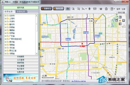 灵图UU电子地图 V3.1.03C Plus 绿色版
