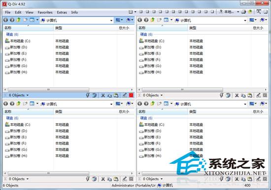 Q-Dir(资源管理器) 4.92 多国语言绿色版