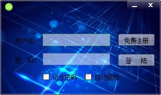 重庆时时彩五星精准定位辅助工具 V16.8 绿色版