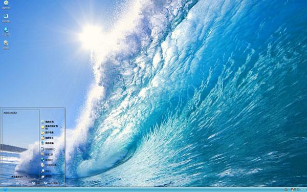 蔚蓝海浪翻滚W8主题