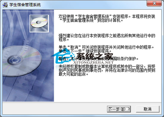 维克空调客服管理软件 v1.2 特别版