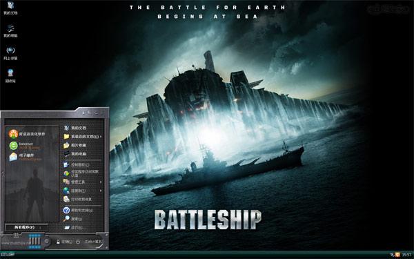 超级战舰W8桌面主题