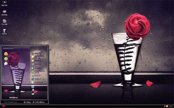雨中玫瑰W8清爽主题