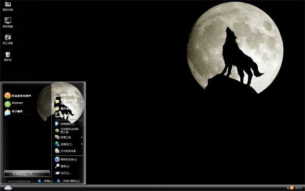 黑夜狼嚎W8壁纸主题