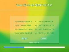 风林火山Ghost Win10 (64位) 收藏纯净版v201706(完美激活)
