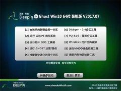 深度技术Ghost Win10 X64位 珍藏装机版2017.07(永久激活)