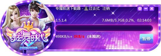 炫舞时代 V1.5.1.4
