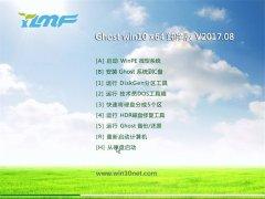 雨林木风Ghost Win10 X64位 稳定纯净版2017V08(无需激活)