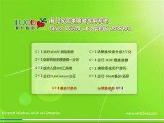 新萝卜家园Ghost Win10 x64 稳定装机版2017.08月(完美激活)